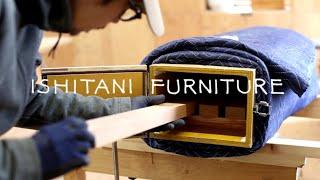 ISHITANI - Wood Bending With Steam Box