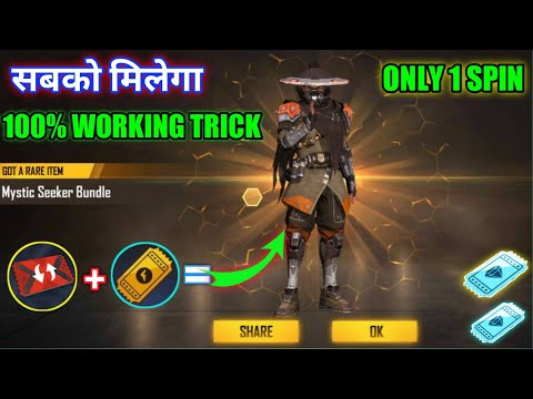 how to get new diamond royale bundle in only 1 spin new 2020 working trick