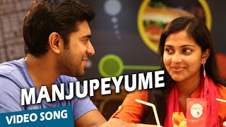 Official : Manjupeyume Full Video Song | Mili | Nivin Pauly, Amala Paul | Gopi Sundar