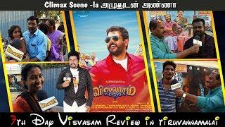 7th Day Viswasam Review In Tiruvannamalai
