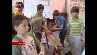 О развитии системы дополнительного образования говорили на комиссии Общественной палаты Новгородской области