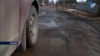 Более 290 миллионов рублей дополнительно получит Новгородская область из федерального бюджета