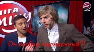 Новое шоу Вечерний Марк! Смешной парень Марк и Игорь Ласточкин у него в гостях! | Лига Смеха ЛУЧШЕЕ