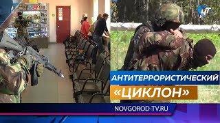 В Боровичах прошли масштабные и зрелищные антитеррористические учения