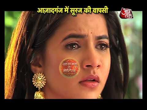 Udaan - 13th March 2018 | Colours TV Udaan Sapnon Ki News - Youtube