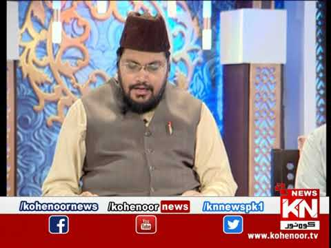 Ehtram-e-Ramadan Sehar Transmission 28 April 2020 | Kohenoor News Pakistan