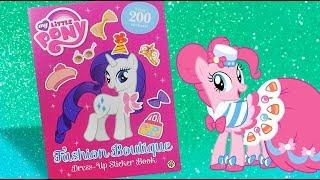 My Little Pony Activity Sticker Book Fashion Botique MLP