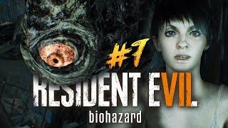 САМЫЙ ЖУТКИЙ БОСС! - Resident Evil 7 #7