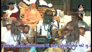 Niranjan Pandya | Junagadh Live | Mahashivratri Santvani 2016 - 3 | Part 2 | Gujarati Lok Dayro