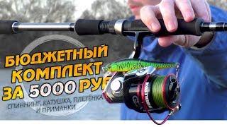 Составное удилище bova length 2. 70 c. wt 30-60g