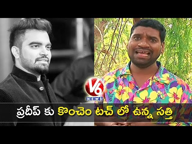 Bithiri Sathi Searching For Anchor Pradeep Machiraju | Skips Counselling Session
