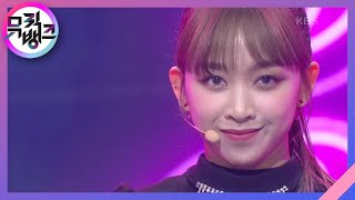 Got That Boom - SECRET NUMBER(시크릿넘버) [뮤직뱅크/Music Bank] 20201120