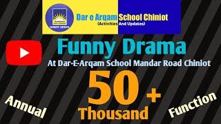 Funny Drama In Annual Function Of Dar E Arqam School Mandar Road Chiniot 4