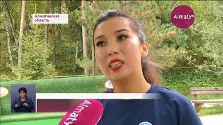 В алматинских ВУЗах мастер-классы провели знаменитости (17.08.17)