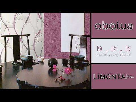 Видео Limonta D.D.D.