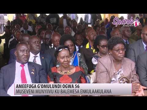 Ameefuga ga Uganda ag'omulundi gwa 56