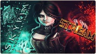 ЭТОТ ТАИНСТВЕННЫЙ ДРАКОН - TES V: Skyrim Legendary Edition mods [ВЕЧЕРНИЙ STREAM]