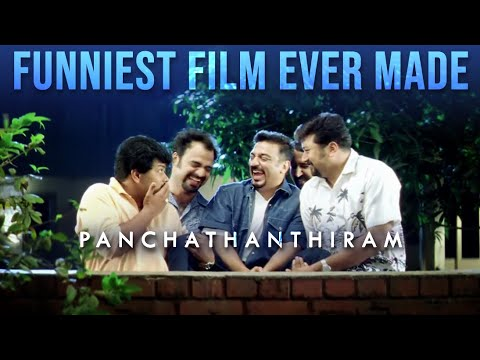 Download Atrocities of ஐங்குறுந்தாடிகள்   A Look Back of Panchatanthiram   Chapter 1 HD Mp4 3GP Video and MP3