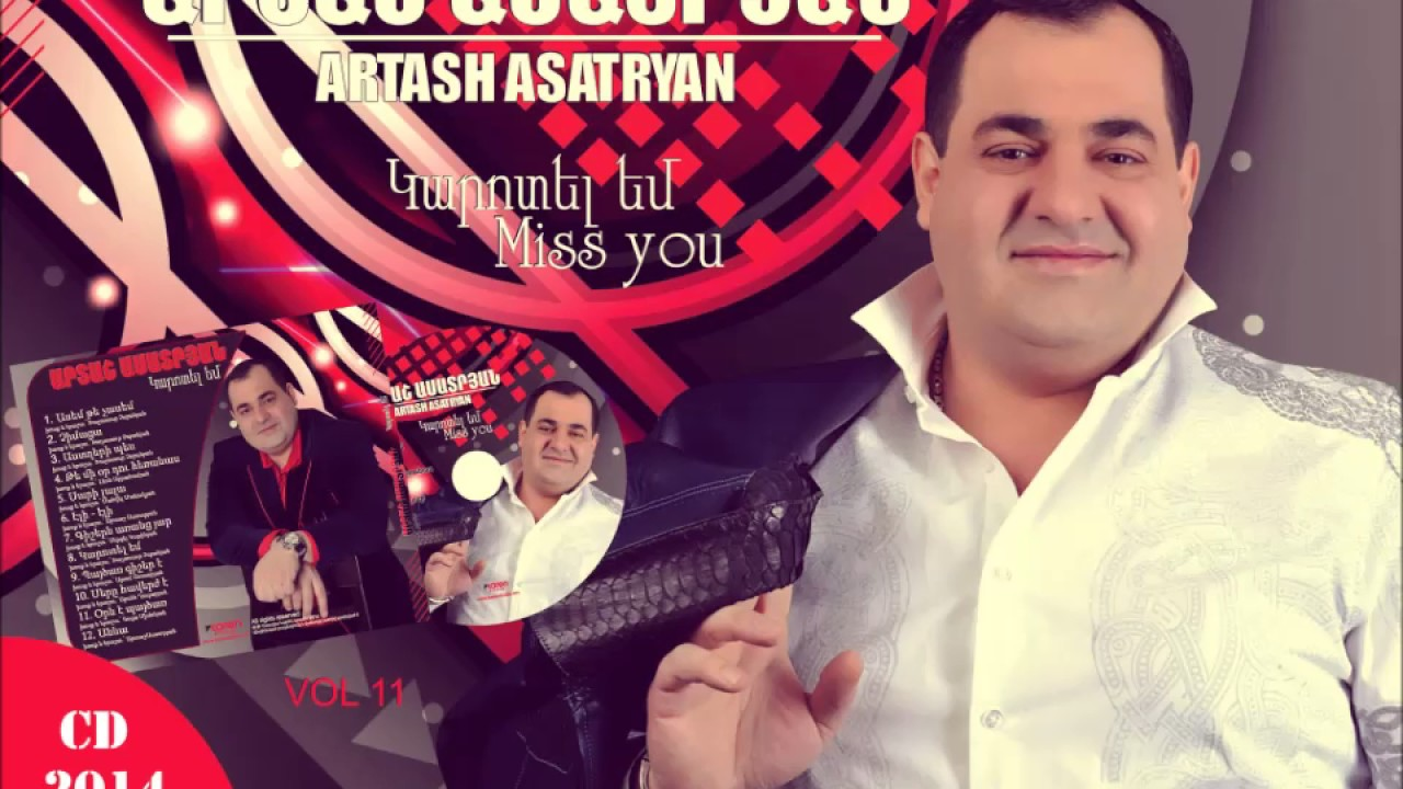 Artash Asatryan – Karotel Em