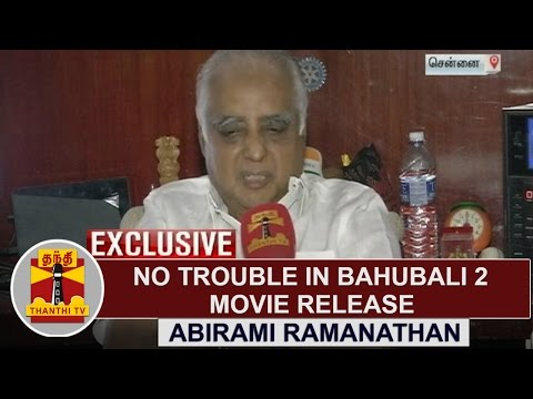 EXCLUSIVE | No Trouble in Bahubali 2 Movie Release - Abirami Ramanathan | Thanthi TV