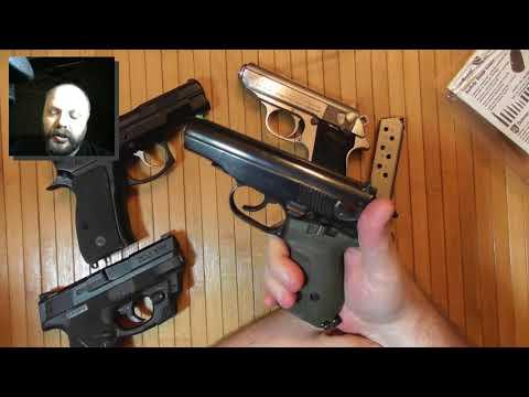 Варианты Ношения пистолета