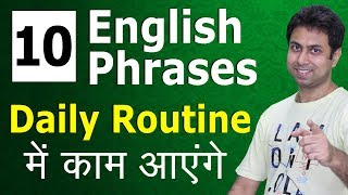 10 English Phrases for use in Daily Routine   Improve English Speaking Skills in Hindi   Awal