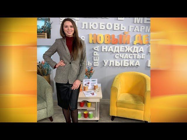 Гость программы «Новый день» Евгения Ерзикова