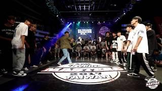 高校Bboy 8on8 Semifinal-2 H1N1 Vs Breaks Crew 20170729 SYM Trophee Masters Taiwan