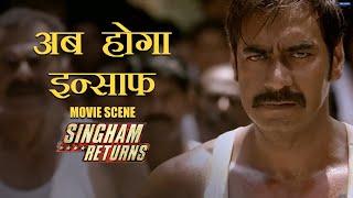 Ab Hoga Insaaf   Singham Returns   Movie Scene   Ajay Devgn, Kareena Kapoor   Rohit Shetty