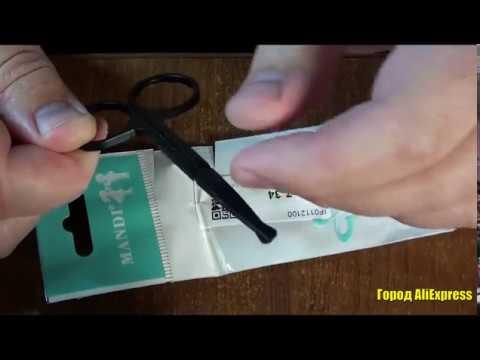 Ножницы с тупыми концами для ухода за носом из нержавеющей стали