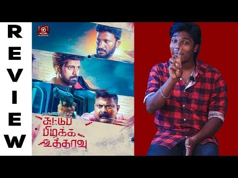 Suttu Pidikka Utharavu Movie Review ..