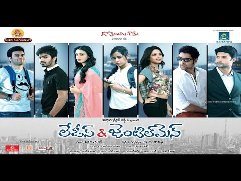 Ladies and Gentlemen Movie First Look Launch