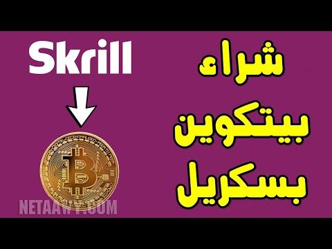 Brokeri interactive bitcoin depozit