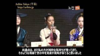ムン・チェウォン韓国ドラマ「姫の男」制作発表会110719_2
