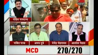 Reason behind AAP losing MCD elections - Watch