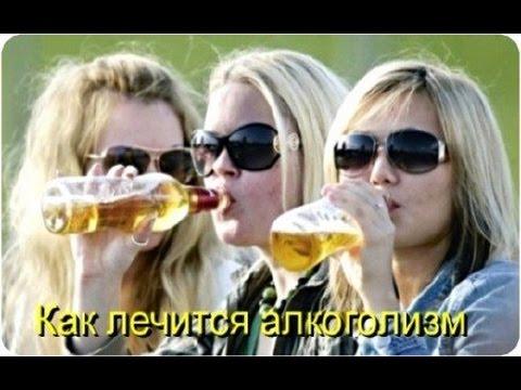 Бросить пить 100