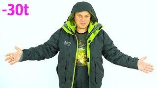 Зимний костюм Extreme Fishing SubZero для любых погодных условий! Минус 30! Обзор