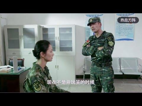 女兵剛做完手術,就進行魔鬼訓練,直接暈倒在操場,男特種兵終於心軟!