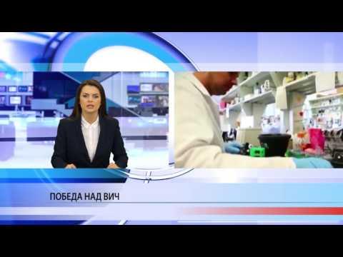 Эффективность лечения гепатита с 3а