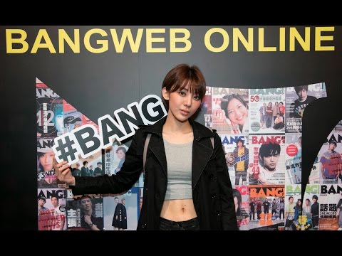 BANG 18th Anniversary & BANGWEB Online Party