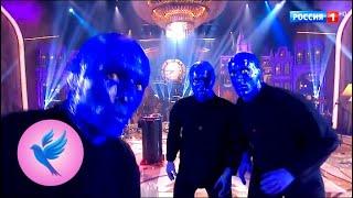Blue Man Group Paintbone. Степан Семенов, Екатерина Филимонова, Даниил Гулевич. Синяя птица 5 сезон