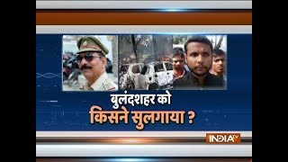 Bulandshahr mob violence: Role of policemen must be probed, says sister of slain cop