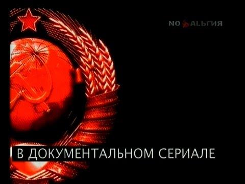 I Съезд народных депутатов СССР 2 часть (1989)