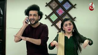 Kiya Romi Warranty Aur Channu Ki Madad Kay Liye Aye Ga? | Comedy Scene | Biwi Se Biwi Tak