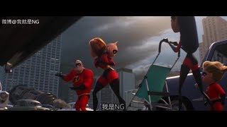 【NG】來介紹一部Baby拯救英雄父母的動畫電影《超人特攻隊2 Incredibles 2》