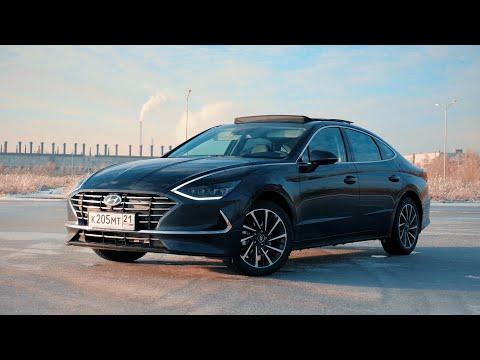 Hyundai Sonata 2020. Тест-драйв. Anton Avtoman
