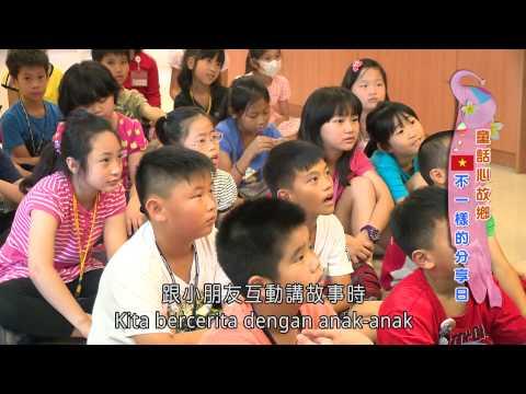 Cerah Ceria Imigran Baru (Sesi I, Episode 3)