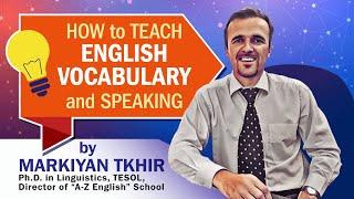 """Вебінар на тему: """"Як ефективно викладати лексику і спілкування на уроці англійської мови""""."""