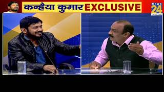 Kanhaiya Kumar Exclusive: टुकड़े-टुकड़े गैंग और सिमटते लेफ्ट के सवाल पर Kanhaiya Kumar ने दी सफाई