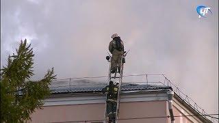 В здании бывшего кооперативного техникума на Фёдоровском ручье произошел пожар